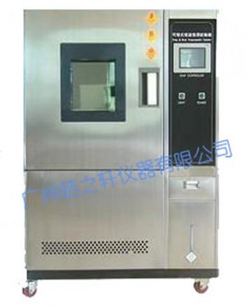 高低温试验箱 (1)