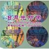 珠海三维立体防伪标签
