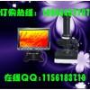 微循环检测仪 人体毒素分析仪 高清晰检测仪