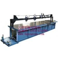 供应大型铝板切割机 铝板开料机
