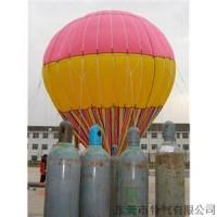 增强品质意识,强化安全观念,上海志望氦气公司供应气球氦气