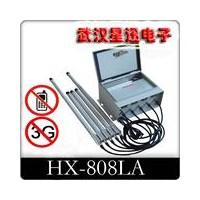 HX-808LA型武汉监狱专用大功率手机信号屏蔽器