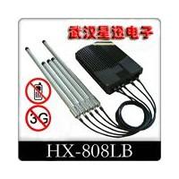HX-808LB湖北十堰监狱系统指定大功率手机信号屏蔽器