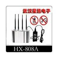 HX-808A黄冈高考考场指定手机信号屏蔽器供应商