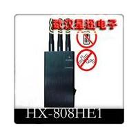 HX-808HE湖北天门手持式轿车专用手机屏蔽器