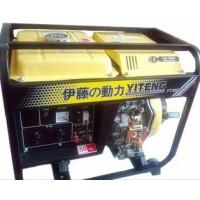 供应3KW单相风冷小型柴油发电机
