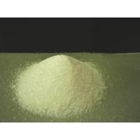 3,5-二甲氧基肉桂酸