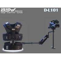 BSW D-L101单机械臂手持背心稳定器