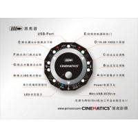5D2 7D USB电动跟焦器 数字变焦 自动对焦