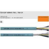 德国LAPP OLFLEX DNC电机连接电缆