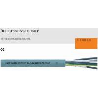 德国LAPP OLFLEX-FD 750拖链伺服电机电缆