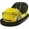 郑州金童庆六一,碰碰车促销热卖中,详情请咨询13623823808