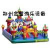 暑假将至,充气城堡,深受小朋友喜爱,就在郑州金童游乐设备