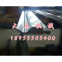 【优质销售】液压折弯机模具 弯板机模具 折板机模具