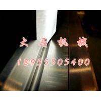 数控折弯机复合成型模具 折弯机尖刀模具 供应