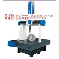 昆山半自动三坐标测量机,全自动三坐标测量机