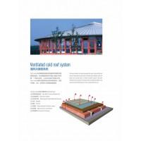广西金属屋面系统、金属墙面系统