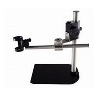 显微镜支架带横杆MS36B