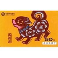 中国移动话费充值卡 批发移动手机充值卡 中国移动充值卡批发