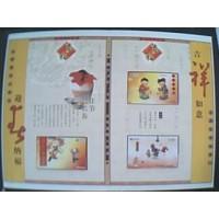 电信充值卡批发 中国移动手机充值卡 手机充值卡代理