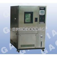 武汉高天*新产品—可程式恒温恒湿试验机18986236249