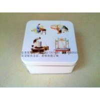 月饼包装盒,月饼包装铁盒