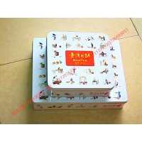铁制月饼盒