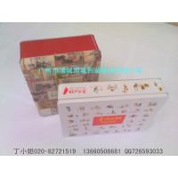 铁皮月饼盒