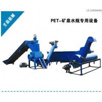 PET-矿泉水瓶专用设备、工程塑料造粒专用设备