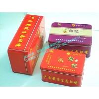 铁制包装盒