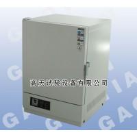 工业精密烤箱空气调节机室体结构