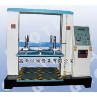 供应高天生产的GT-KY型整箱抗压试验机