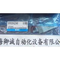 SY100-30-4A-15全国SMC电磁阀经销
