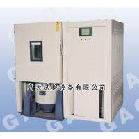 三综合试验机,武汉三综合试验箱,定做三综合试验机