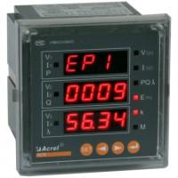 PZ80-AI/J PZ96-AI/J数显单相电流表