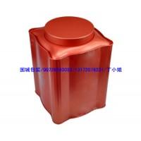 异形荼叶铁罐