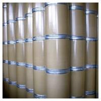 供应盐酸安非他酮CAS: 31677-93-7