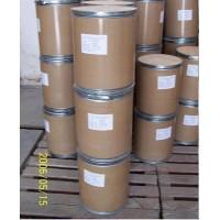 供应盐酸苯海索CAS  号:52-49-3