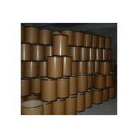 供应米氮平CAS  : 61337-67-5