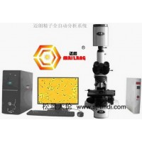 软件注册松景天伦公牛精子质量分析仪