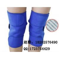 供应宝蓝自发热磁疗护膝,特价