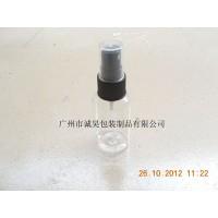 供应50ML塑料瓶   雨刷精瓶  普通拧盖瓶