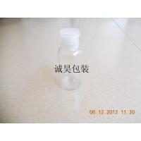供应50ML塑料瓶 PET喷瓶  蝴蝶盖瓶