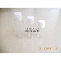 供应20ML  30ML  40ML塑料瓶  旋盖瓶