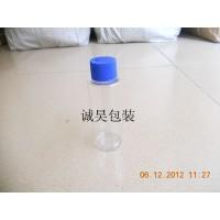 供应50ML方肩塑料瓶  旋盖瓶  分装瓶