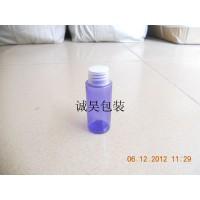供应30ML塑料瓶  方肩瓶  分装喷雾瓶