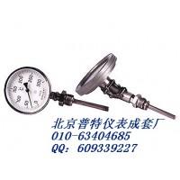 抽芯式双金属温度计,低价,使用说明,