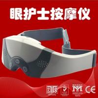 供应眼护士护眼仪,电源电池USB三用,厂家直销