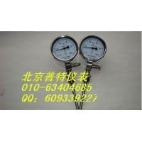 WTYY1021远传双金属温度计,使用说明,低价