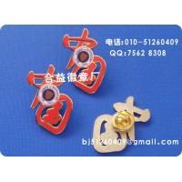 中国字体徽章、锌合金压铸徽章、高档徽章、优质徽章定制生产厂